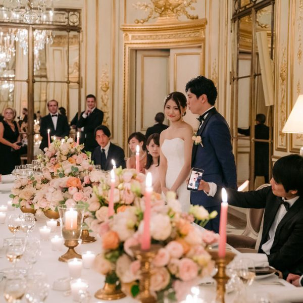 wedding venues paris