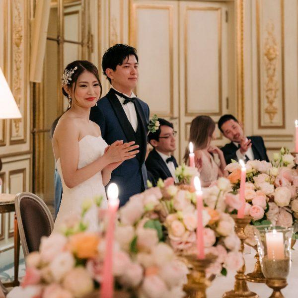 palace parisienne pour mariage
